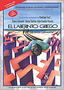 El Laberinto Griego - The Greek Labyrinth [Import]