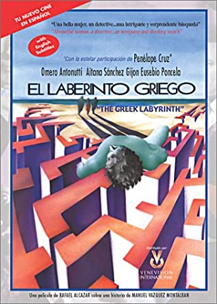 Amazon.com: El Laberinto Griego (The Greek Labyrinth): Omero ...