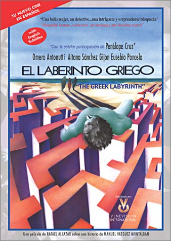 El Laberinto Griego (The Greek Labyrinth)
