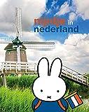 Nijntje in Nederland / druk 1