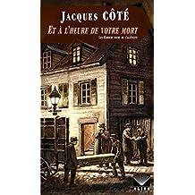Et à l'heure de votre mort: Les Cahiers noirs de l'aliéniste -3 (French Edition)