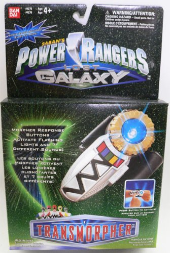 Galaxy Rangers Power (Power Rangers Lost Galaxy 1:1 Scale Transmorpher)