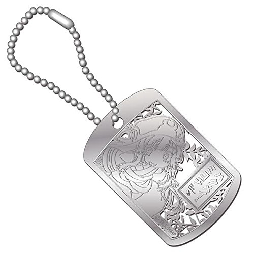HKMA and Michot Michot metal art dog tag by Easy Gy (ACG)