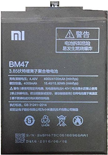 Redmi MI Redmi 3S Battery: Amazon in: Electronics
