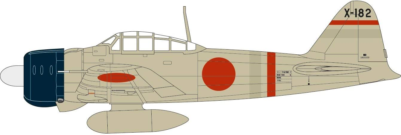 Airfix A01005A Mitsubishi A6M2b Zero Model