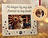 ornament frame - Banberry Designs Pet Memorial Frame and Ornament - No Longer By My Side - 4