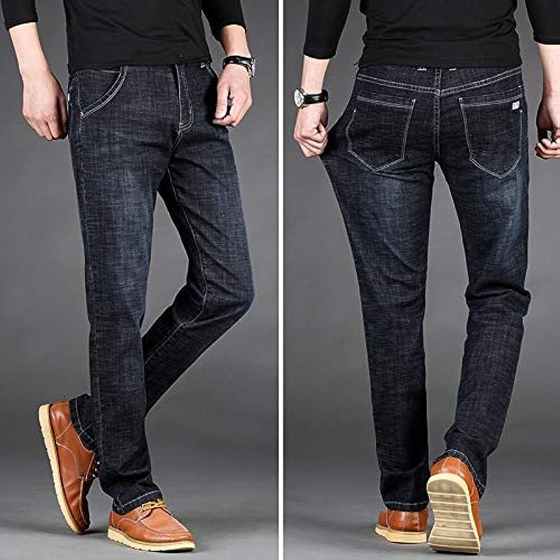 QuXiaoMo Jeans - Frühling Und Herbst Männer Baumwoll Beiläufige Gerade Jeans, Soft/Atmungsaktiv, Wearable/Waschbar/Micro-elastisch, Schwarz Slim Mode (Size : 38): Küche & Haushalt