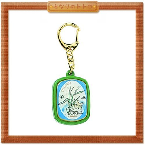 My Neighbor Totoro Music Box Keyring Kusakage