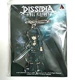 Final Fantasy Dissidia Acrylic Keychain Charm