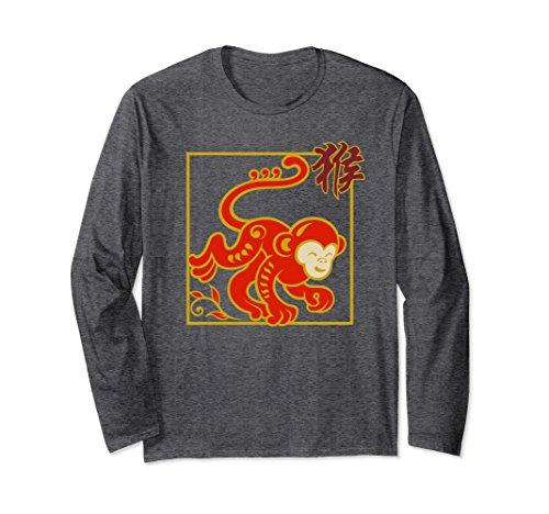 Zodiac Monkey T-shirt - 2