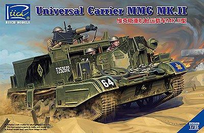 Committing those 1/35 British universal carrier Mk.II-MMG Vickers machine gun mounted plastic RC35016