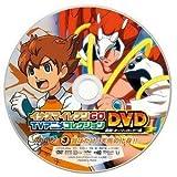 Inazuma Eleven GO TV Anime Collection DVD - Gekito Holy Road Hen - [Volume 3 Habatake of Tianma incarnation (single)]