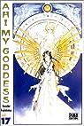 Ah ! My Goddess, tome 17 par Kosuke Fujishima
