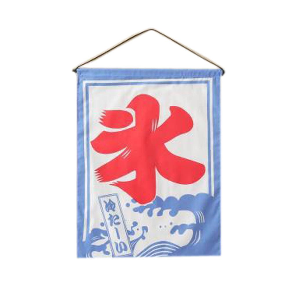 Blancho Bedding Restaurant Decoration Japanese Sushi Bar Curtain for Hotel Decorative Hanging Flag#64 by Blancho Bedding