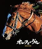 オルフェーヴル ~金色の伝説~ [Blu-ray]