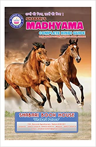 Hindi Madhyama Books Pdf