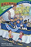 Random House Books For Young Readers Kid Books Review and Comparison