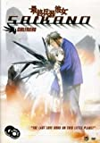 Saikano - Girlfriend (Vol. 1)