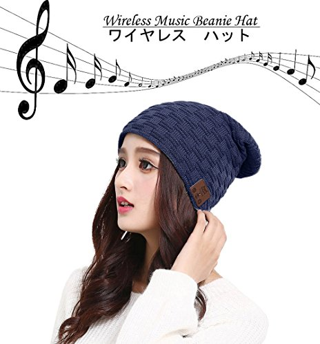 Uchoice Unisex Bluetooth Beanie Wireless Beanie Hat Cap with Bluetooth Headphone Wool Knit Music Beanie for Winter Sports Fitness Gym Jogging Camping