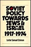 Soviet Policy Towards Jews and Israel, Lester Eckman, 0884000052