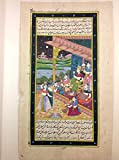 "14"" x 11"" Antique Mughal Dance Scene Matted"