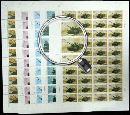 China Stamps - 1997-12 , Scott 2782-86 The 70th Anniversary of the Founding of the Chinese People's Liberation Army, Full Sheet of 40 Sets - MNH, VF (Free Shipping by Great Wall Bookstore) Mnh Souvenir Sheet