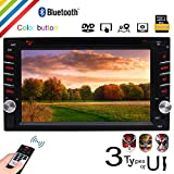 EinCar Windows CE Double Din Stereo in Dash Car DVD Player GPS Navigation with 6.2 LCD Touch Screen Support Bluetooth/USB/SD/HD/FM/AM RDS Radio/Subwoofer/1080P Video/Steering Wheel Control
