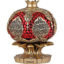 Pomegranate Muslim Home Decor Showpiece Islamic Ayatul Kursi 4 x 4in (Gold)
