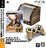 Uncharted 3: Drake's Deception (Original Dual Shock 3 Package) [Japan Import]