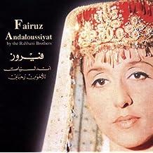 Andaloussiyat [Import] [Audio CD] Fairuz