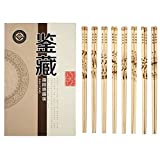 Onecrystal Chopsticks Handmade Pyrograph Chopstick Chinese Style Exquisite Traditional Decorated Gift Set, Reusable Washable Natural Wooden Poker-Picture Chopsticks - 8 Pairs (Various Pattern)