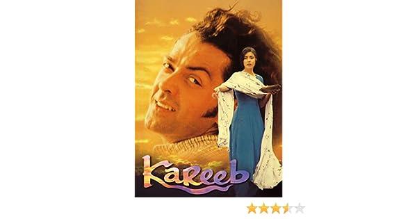 Amazon com: Watch Kareeb | Prime Video