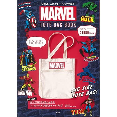 MARVEL TOTE BAG BOOK 画像