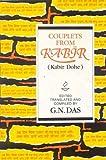 img - for Couplets from Kabir (Kabir Dohe) book / textbook / text book