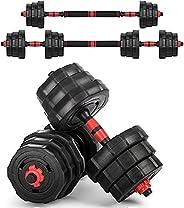 Adjustable Dumbbells, Arespark 15KG/20KG/25KG Detachable Barbell, Free Weights Anti-Rolling Fitness Dumbbell C