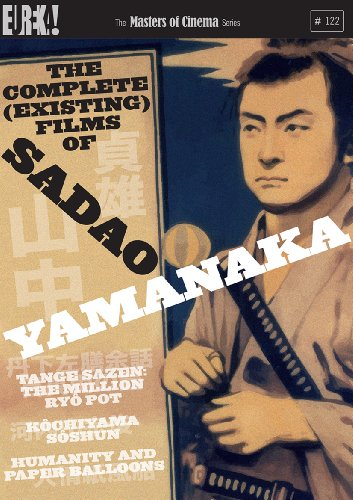Sadao Yamanaka Collection (3 Films) - 2-DVD Set ( Tange Sazen yowa: Hyakuman ryo no tsubo / Kôchiyama Sôshun / Ninjô kami fûsen ) ( Sazen Tange a [ NON-USA (Eureka Collection)