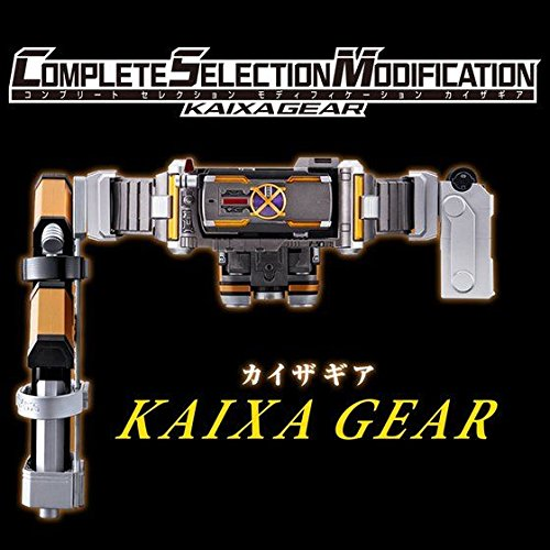 COMPLETE SELECTION MODIFICATION KAIXAGEAR(CSMカイザギア) (ボーイズトイショップ限定) B077QFJ6JG