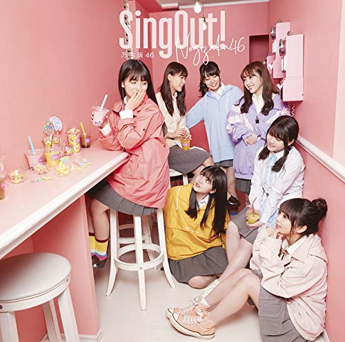 Single, maxi