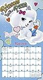 Disney Princess Palace Pets Mini Wall Calendar (2016)
