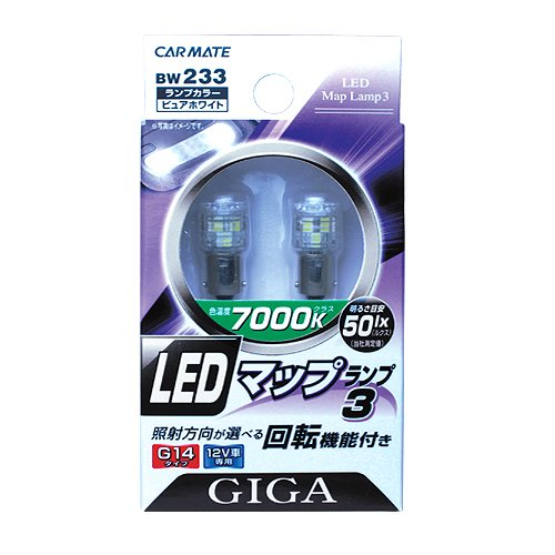 Power Lighting Giga Led in US - 2