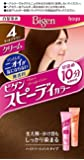 ホーユー ビゲン スピィーディーカラー クリーム 4 (ライトブラウン) 1剤40g+2剤40g [医薬部外品]