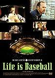 [DVD]ライフ・イズ・ベースボール [DVD]