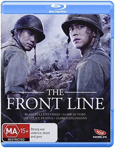 Front Line the [Blu-ray]