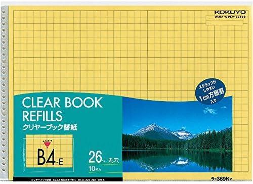 コクヨ クリヤーブック 替紙 B4 26穴 10枚 黄 ラ-389NY Japan