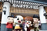 Variety - Amagasaki No Chicchai Ossan Ryakushite Ama-Chan DVD [Japan DVD] YRBN-90653