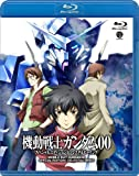 Mobile Suit Gundam 00 Special Edition 1 Celestial [Blu-ray]