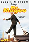 MR.マグー [DVD]