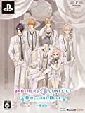 BROTHES CONFLICT Brilliant Blue (限定版)特典なし - PSP
