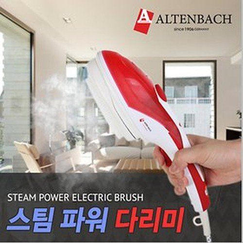 Alten Bach Garment Steamer Steam Iron Clothes 3in1 Handheld Sterilization ABE-SI1100 (Red)