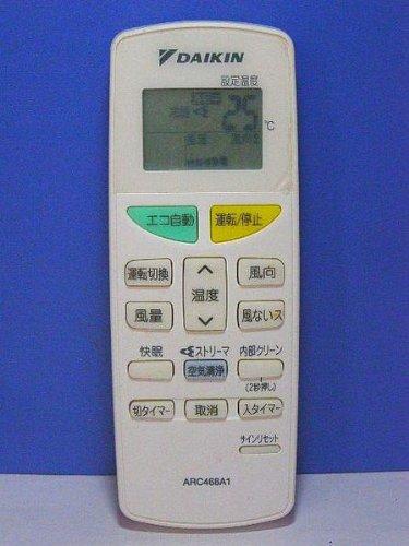 ダイキン エアコンリモコン ARC468A1